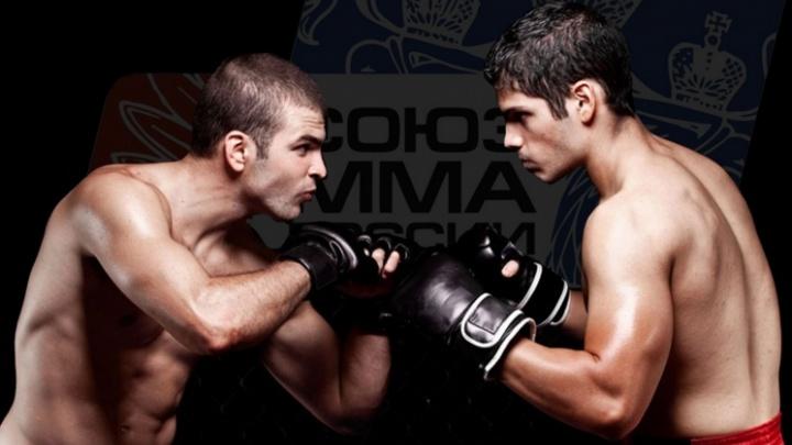 Главный турнир по смешаннымединоборствам ММА пройдет 15 декабря вНовосибирске —вход свободный