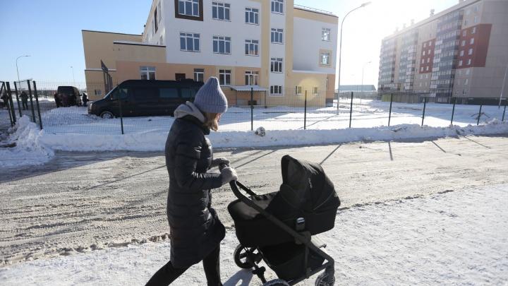 Поправки на 2,3 миллиарда: куда депутаты Челябинска решили вложить дополнительные бюджетные деньги