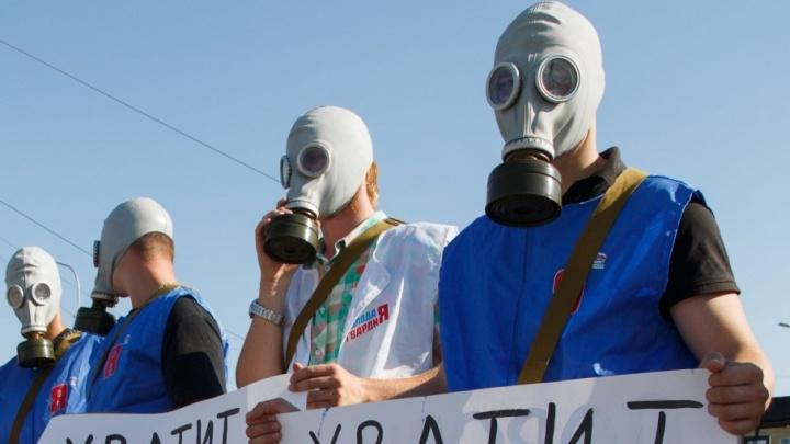«Болит голова и нечем дышать»: волгоградцы пострадали от выбросов сероводорода