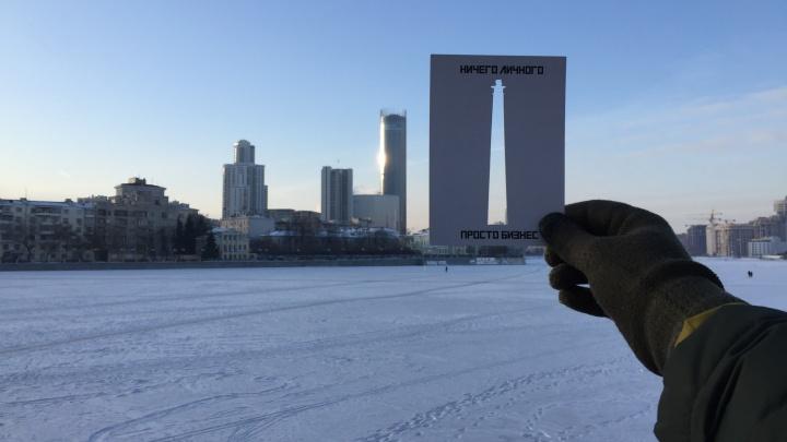 «Ничего личного, просто бизнес»: екатеринбуржец выпустил открытки-трафареты с телебашней