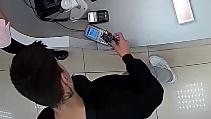В Ростове вор потратил крупную сумму с похищенной банковской карты