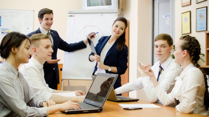 Цифровые технологии в бизнесе: ЮУрГУ открыл 6 магистерских программ для экономистов и менеджеров