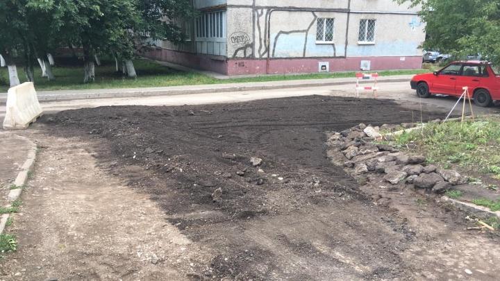«Ситуация на контроле»: карстовый провал в месте пропажи «Лады-Калины» в Уфе засыпали грунтом