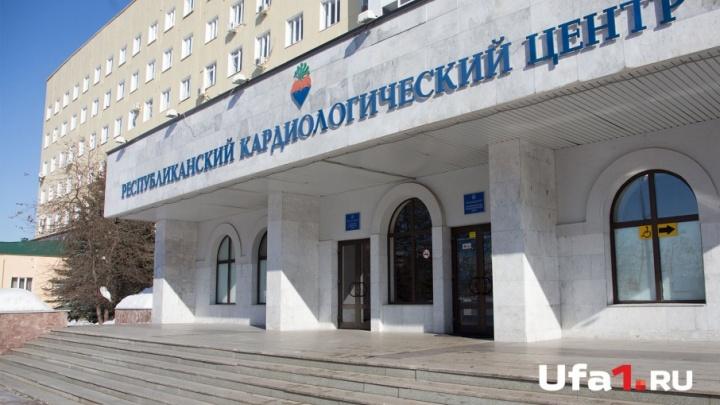 Кардиоцентр и санаторий в Башкирии получили награду «100 лучших товаров России»