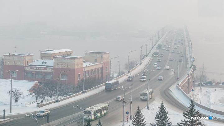 После дождливой пятницы в город нагрянут 20-градусные морозы