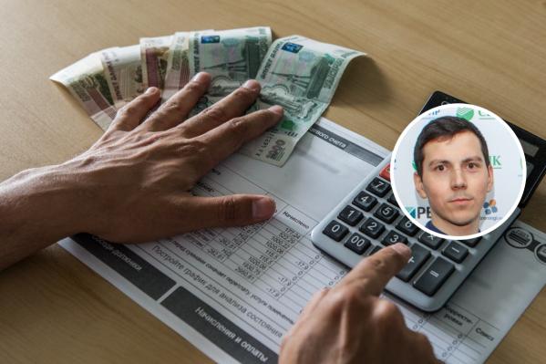 В буклете чиновник подробно рассказывает, что такое тарифы ЖКХ, из чего они складываются и как их оплачивать
