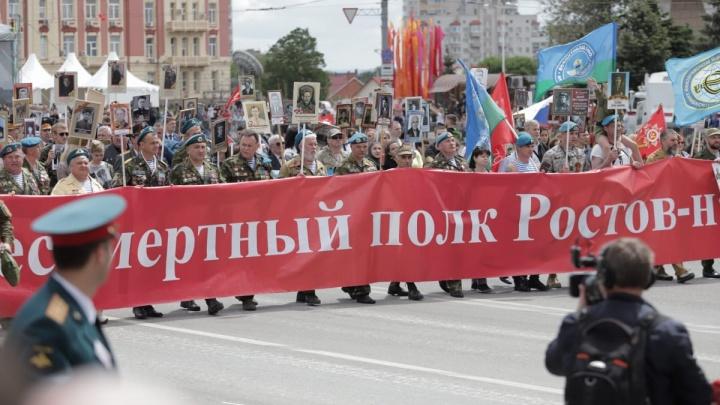 Больше ста тысяч человек приняли участие в шествии «Бессмертного полка» в Ростове