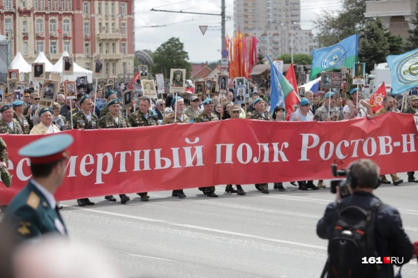 Ростовский «Бессмертный полк» стал одним из самых многочисленных в России в этом году
