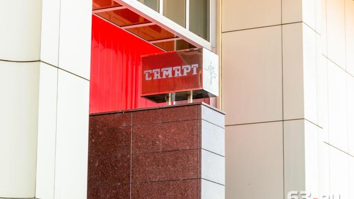 В Самаре откроют театральную лабораторию