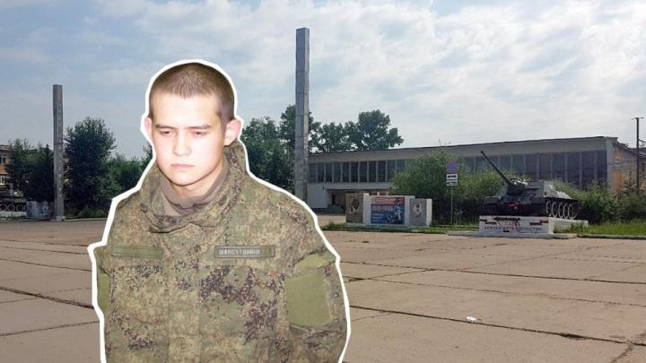 Адвокаты Шамсутдинова заявили о дедовщине в воинской части, где служил солдат