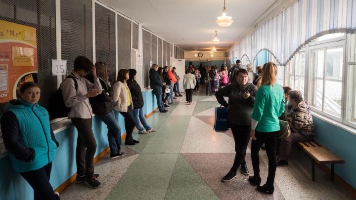 В Новосибирске закрыли школу и детский сад из-за аварии на теплотрассе