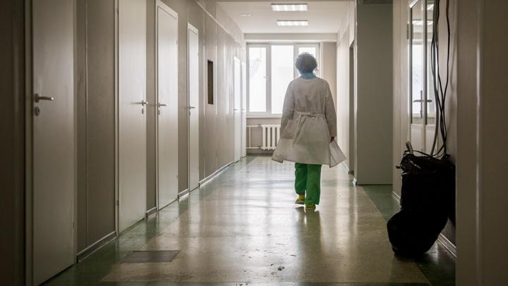 Сибирячка с подозрением на аппендицит умерла в больнице