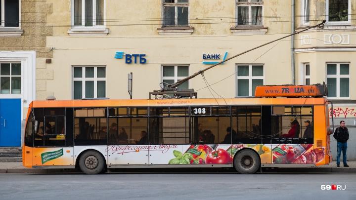 Можете попрощаться. С 16 мая в Перми отменят троллейбусный маршрут №12