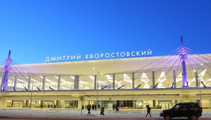 Выбрано новое имя для красноярского аэропорта