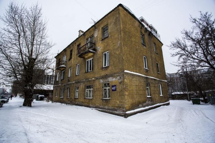 Трёхэтажный дом на улице Некрасова, 45«б», который стоит через дорогу от женской консультации, снесут