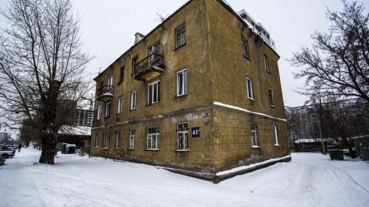 Около станции «Маршала Покрышкина» нашлись шесть домов под снос