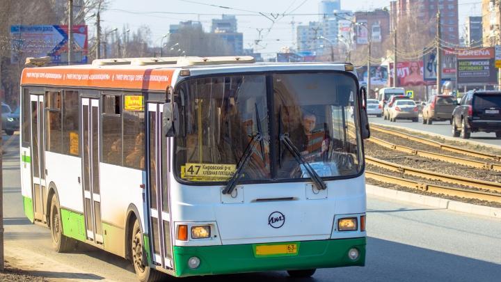 «Будьте чистоплотней и добавьте автобусов»: в Самаре изменили работу маршрута №47