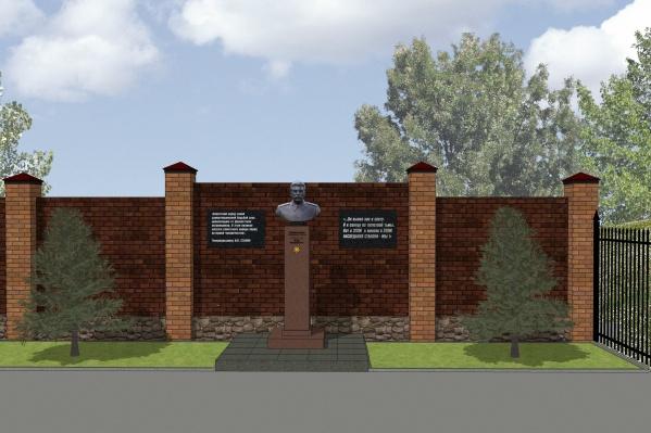 Памятник разместится на закрытой территории Новосибирского обкома КПРФ на Большевистской