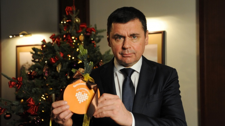 Ярославский губернатор исполнит новогодние желания двух мальчишек