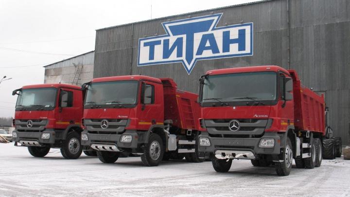 ГК «Титан» инвестировала в обновление парка техники 1,25 миллиарда рублейза 9 месяцев