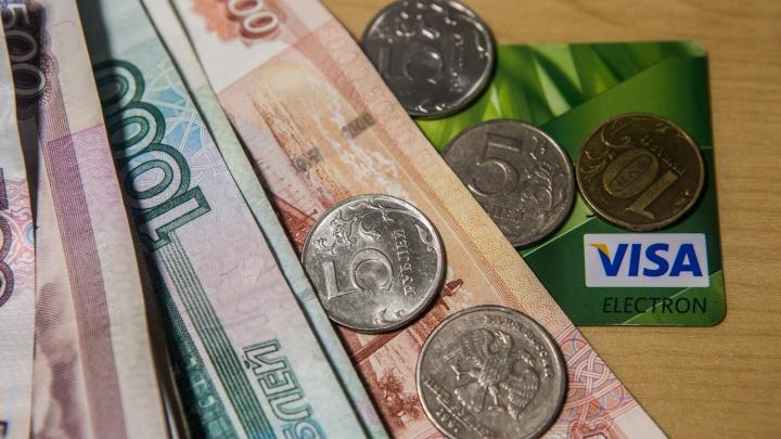 Средняя зарплата новосибирцев перевалила за 32 тысячи