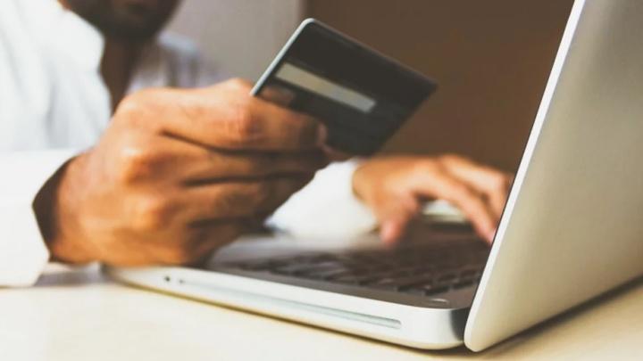 В «Сбербанк Онлайн» появилась возможность оплатить ЖКХ по адресу
