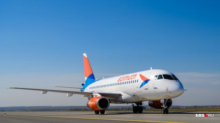 Авиадебоширов из ростовского самолета посадили на 2 года условно