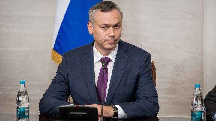 Травников наградит две компании на церемонии «Народной премии НГС»