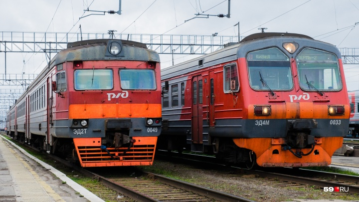 Движение электричек между вокзалами Пермь II и Пермь I в 2018 году не отменят