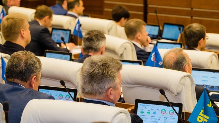 Заксобрание Прикамья выбрало фирму, которая будет мониторить пермские СМИ