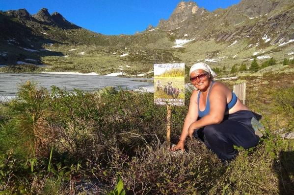 Лада пришла в Ергаки в 2002 и влюбилась в местные горы и озера