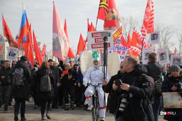 За акцию протеста 7 апреля к ответственности привлекли 26 человек