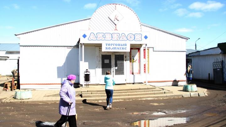 «Не хотим обогащать гипермаркеты»: жители Брагино взбунтовались против сноса легендарного «Аквилона»