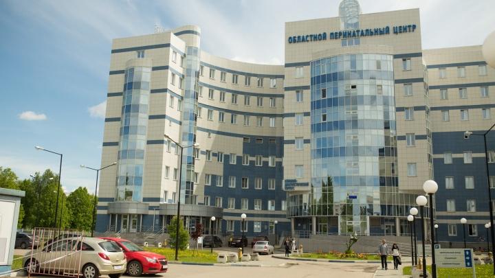 В ярославском перинатальном центре проведут экскурсии для будущих мам