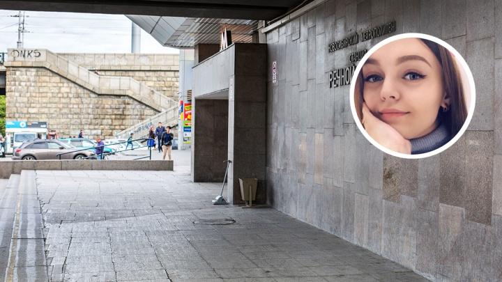 Сделала фото на «Речном» и пропала: в Новосибирске ищут 15-летнюю школьницу