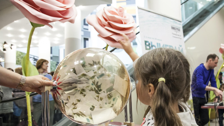 Афиша 29.RU: ENIGMA, «Порато баско», детская суббота в ЦУМе, джаз и первое праздничное открытие ёлки