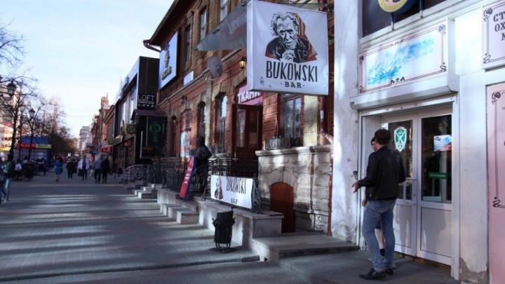 «Расставаться жалко, но уже пора»: бар на Кировке выставили на продажу