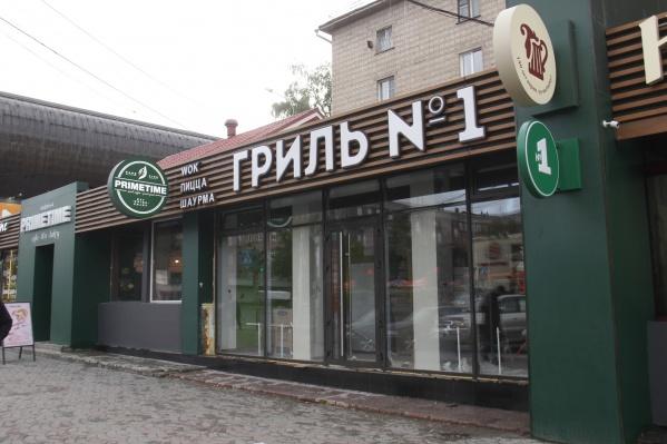 Сеть пришла из Барнаула и уже готовится открыть свою первую точку