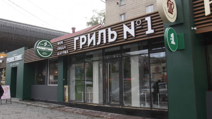 Барнаульцы идут: в Новосибирск заходят две сети фастфуда с Алтая