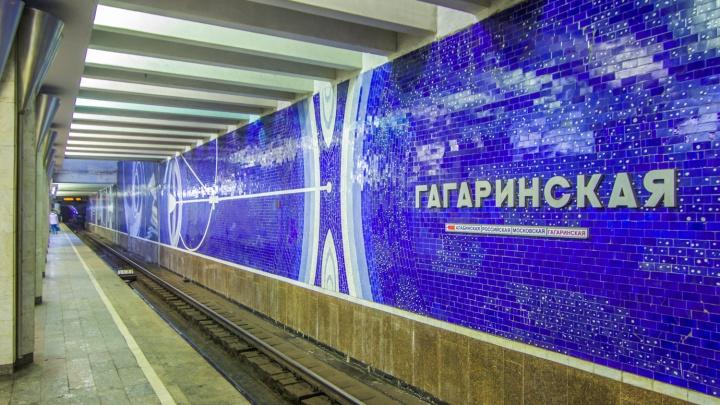 Станцию метро «Гагаринская» признали одной из самых красивых в России
