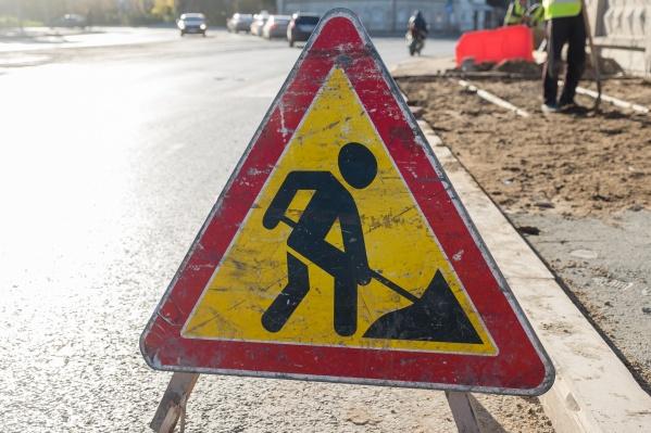 Реконструкцию дороги должны будут завершить к октябрю 2021 года
