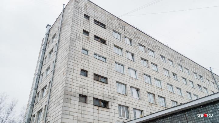 В Перми появится новый хирургический корпус. Для этого снесут терапевтическое отделение МСЧ № 9