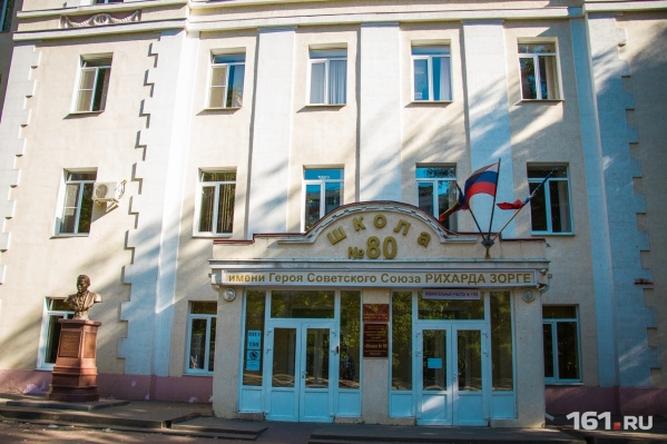 В двух ростовских школах капремонт завершится только к началу учебного года