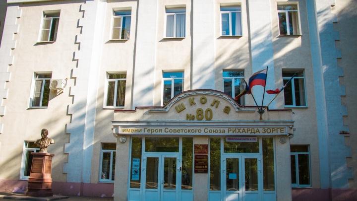 Ростовские школы отремонтируют к началу августа