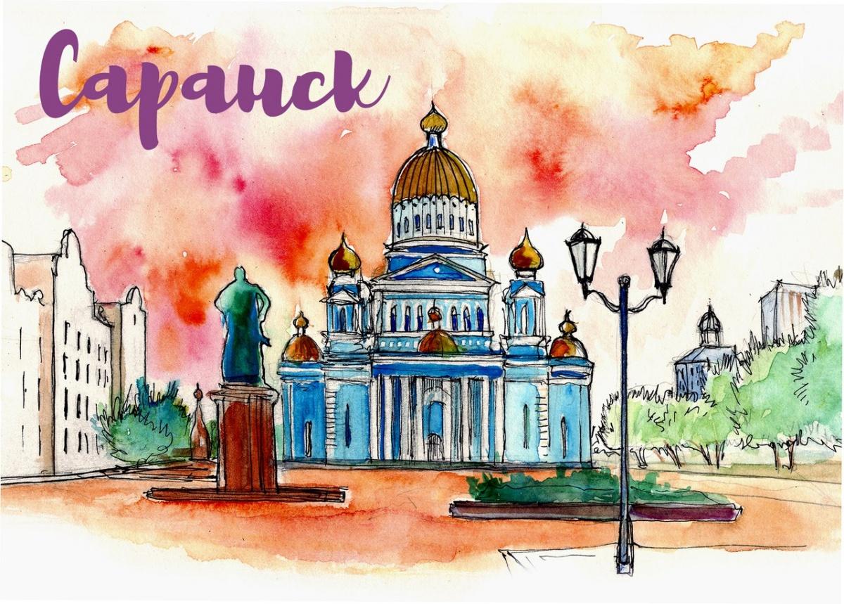 Днем, почтовые открытки нарисованные
