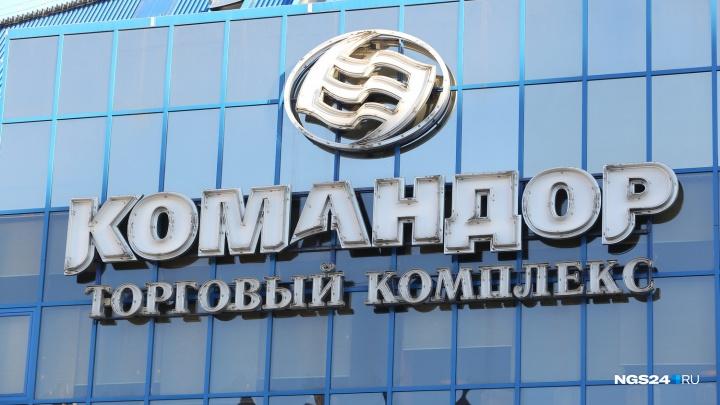 «Буду добиваться снятия вывесок»: владелец бренда «Командор» озвучил требования к красноярской сети