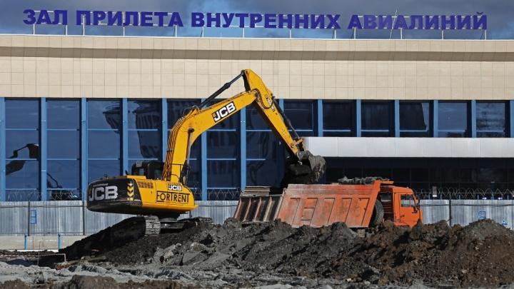Челябинский аэропорт выбрал подрядчика на реконструкцию здания терминала