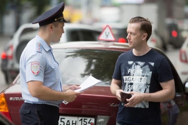 Полицейские будут опрашивать прохожих три дня