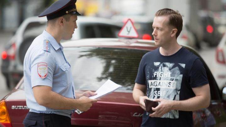 Полицейские будут три дня расспрашивать прохожих о своей работе