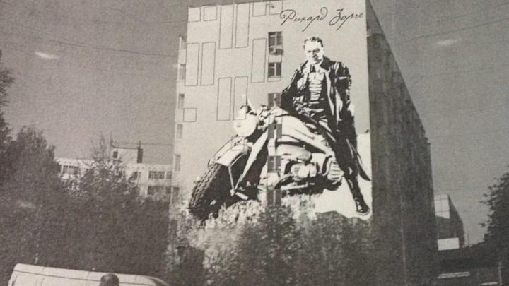 В Уфе появится еще одно гигантское изображение граффити